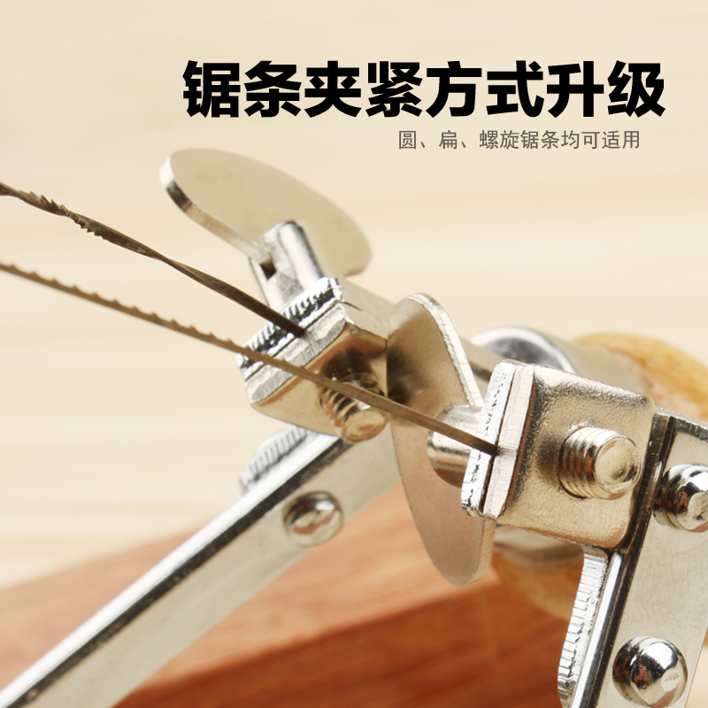 Mecora woodworking wire saw hand-made small small saw household diy ...