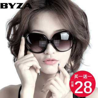 2020 new polarized sunglasses Ms. sunglasses round face models female Korean tide big face was thin UV protective eyewear