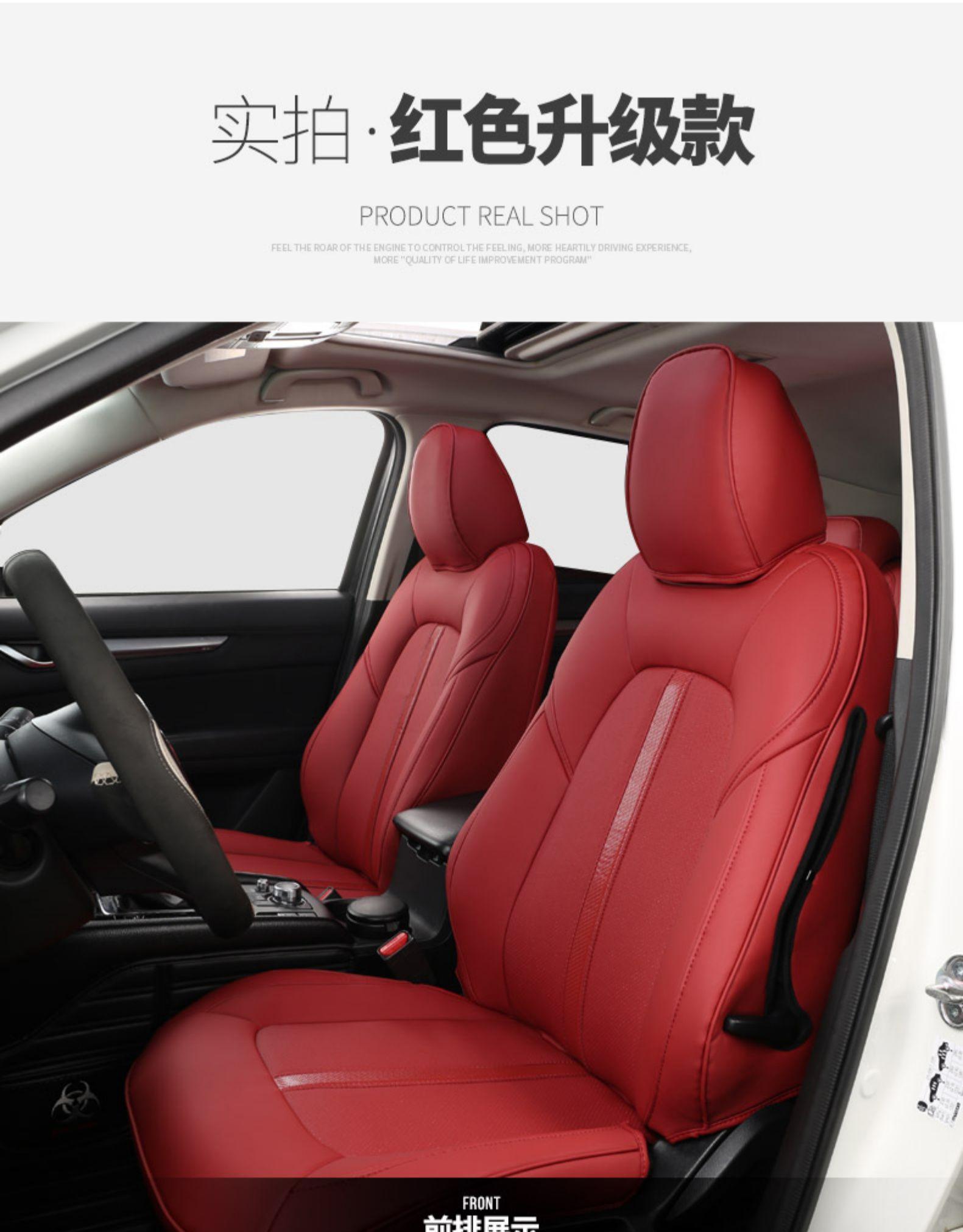 Áo ghế  Mazda CX5 2018 - ảnh 15