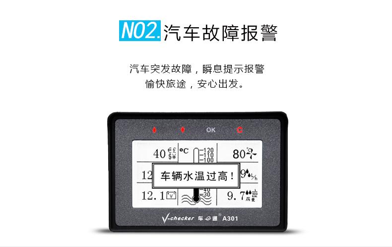 新790切图_07