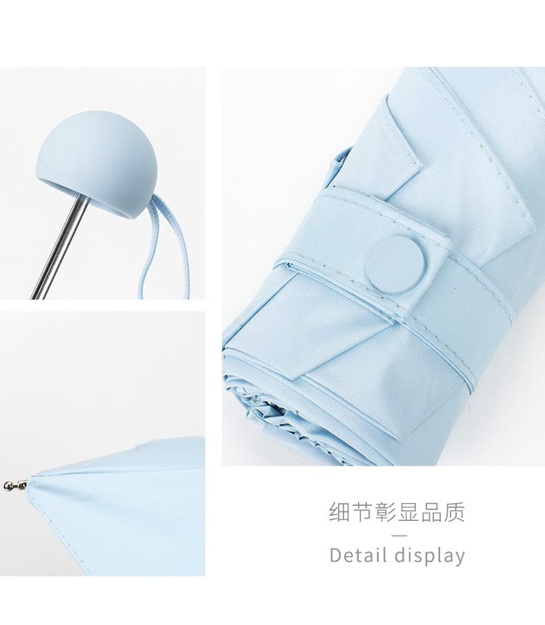 胶囊太阳伞女防晒防紫外线遮阳晴雨伞两用轻便五折叠超轻小巧便携商品详情图