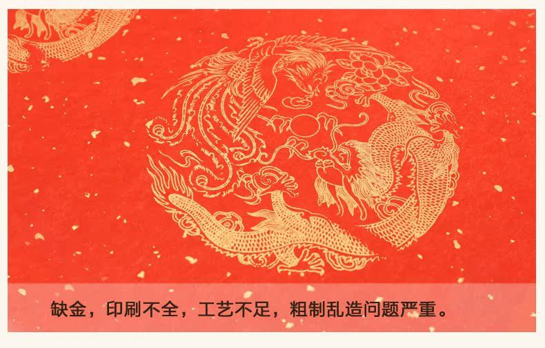 万年红斗方改--790_12.jpg