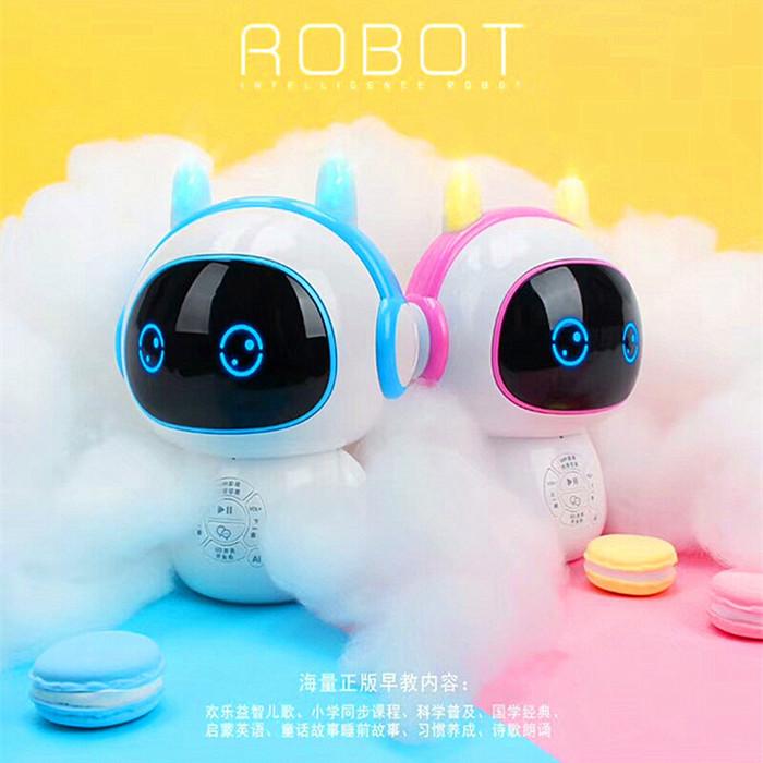 宝奇小博士智能机器人早教机可充电连wifi智能海量内容AI微聊v智能