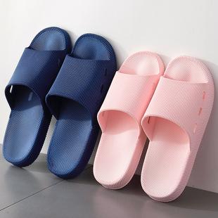 情侣软底防滑家居凉拖鞋时尚款