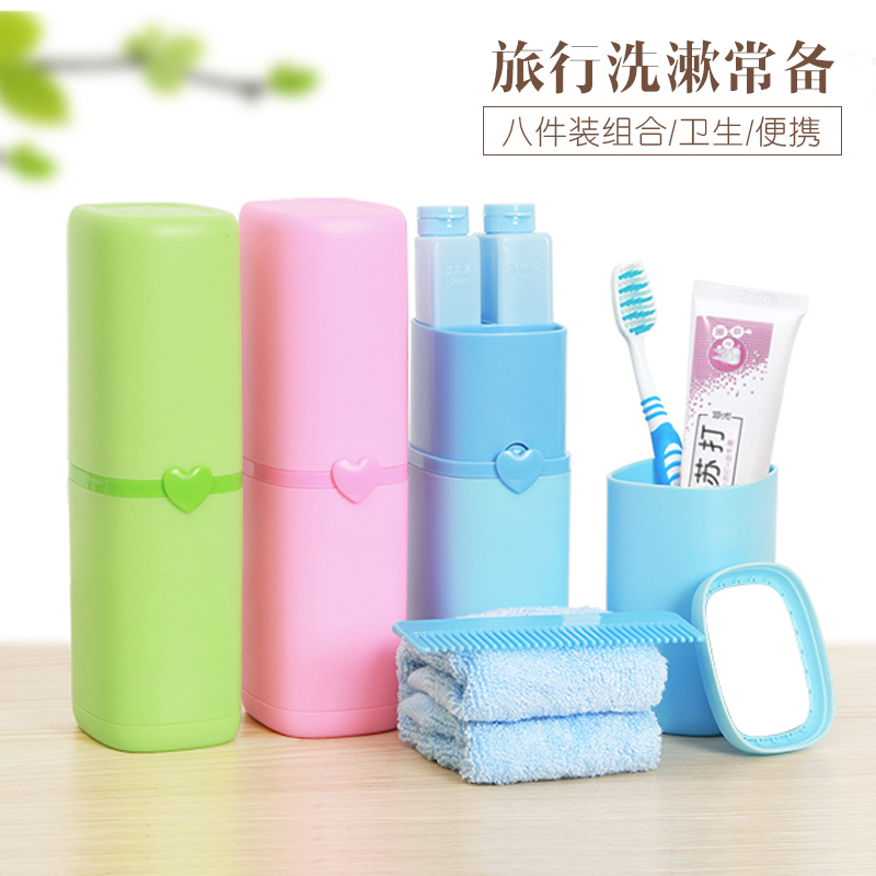 Camping-Küchenbedarf Travel Wash Suit Toiltries Storage Cup Poortable Toothbrush Toothpaste Cup BY Sonstige