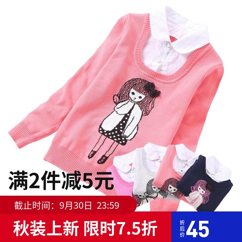 春秋款儿童女童毛衣假两件长袖套头针织衫卡通翻领衬衫