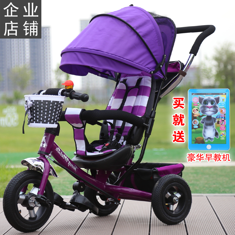 USD 40.70 Children tricycle toddler stroller baby ...