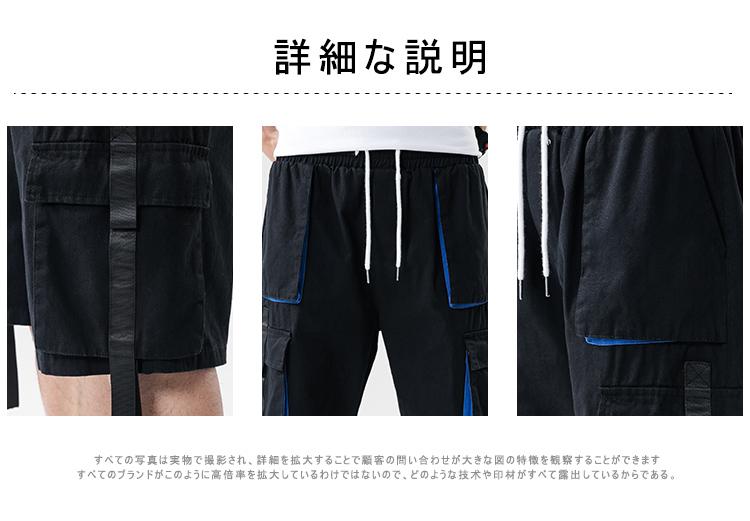 2020 夏季新款 大码日系无影墙撞色工装短裤M-5X HK159-P45