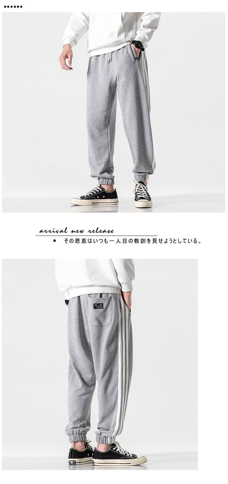 2020 秋季新款 日系无影墙大码三道杠运动九分裤M-5X HK20112-P55