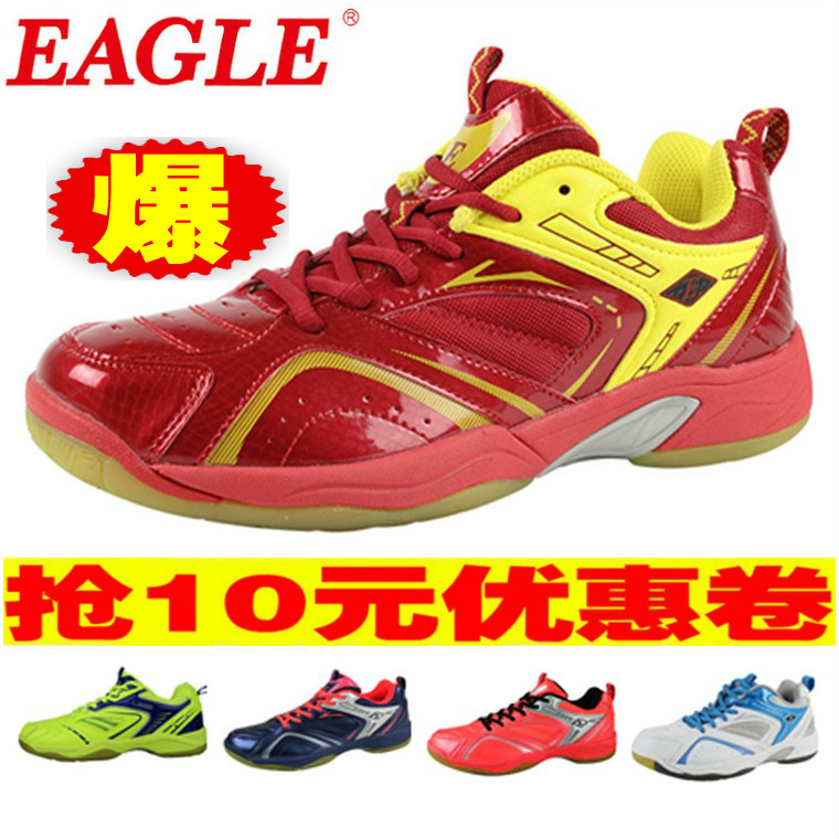 USD 41.47] EAGLE EAGLE professional badminton shoes men and women ...