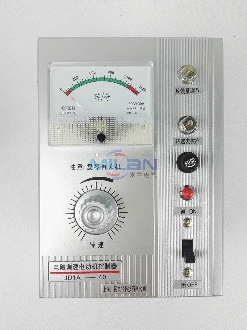Розетка jd1a-40 электромагнитная регулировка скорости мотора регулятор скорости мотора контроллер с кабелем