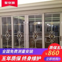 National shipment custom-made hollow sliding door living room partition single double-glazed kitchen elevator door shift door kitchen