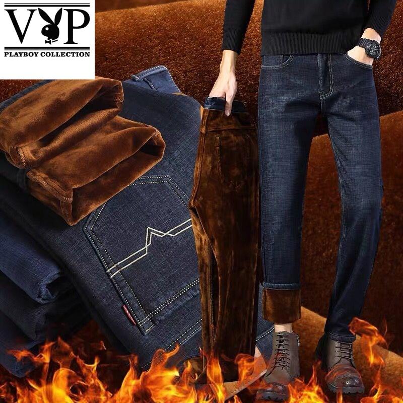 花花公子贵宾男士加绒保暖牛仔裤秋冬季新款直筒休闲裤男士修身裤
