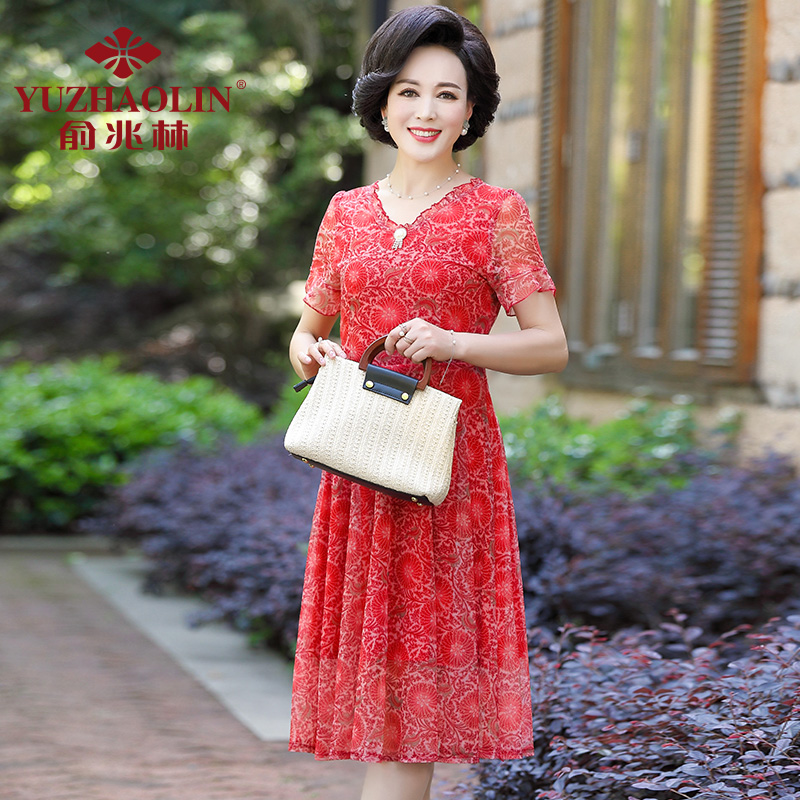 Mother models dress Summer middle-aged woman wide wife 40 years old 50  middle-aged women's summer dress skirt long section