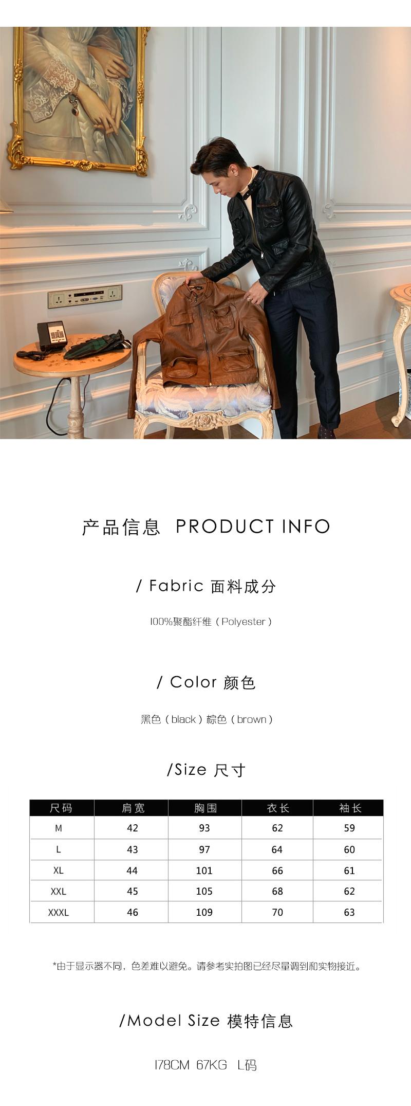 South Korea Korean version handsome collar leather jacket men's retro personality PU leather clothing fashion 100 locomotive leather fashion tide 43 Online shopping Bangladesh
