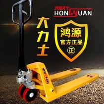2 tons 3 tons 5 tons manual hydraulic truck Forklift truck to cattle pallet Hydraulic hand push trailer loading and unloading truck