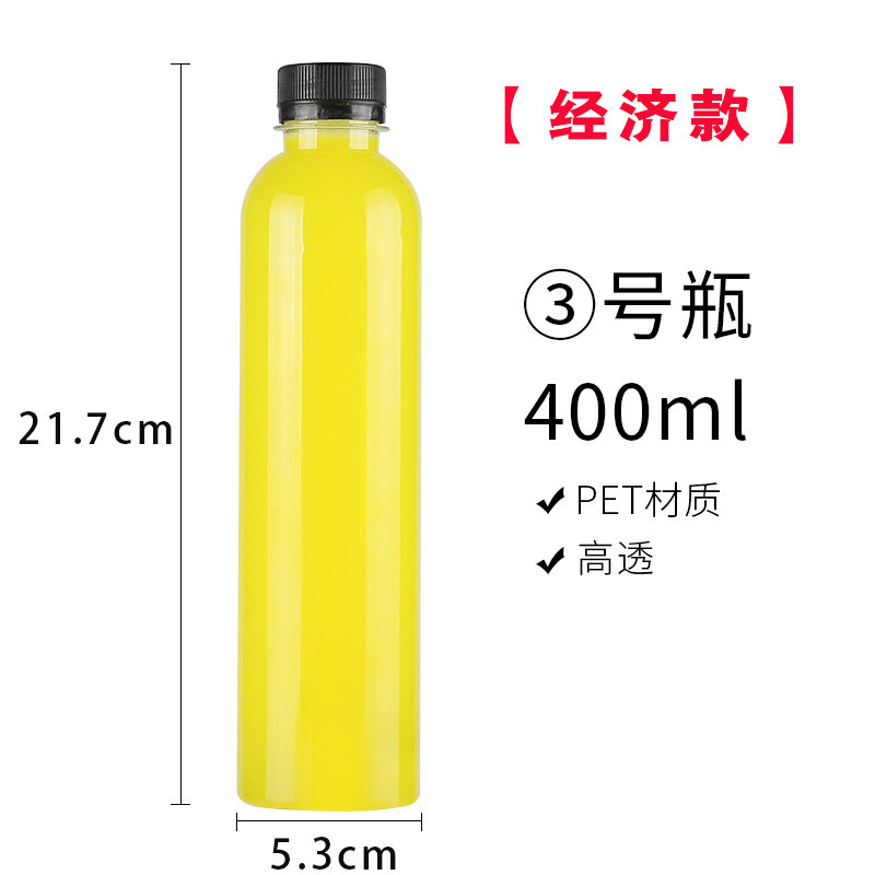 Economical 400ml Straight Bottle 120 [black Cover]