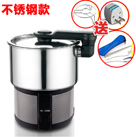 Usd 24 38 Double Voltage Stainless Steel Portable Travel Pot