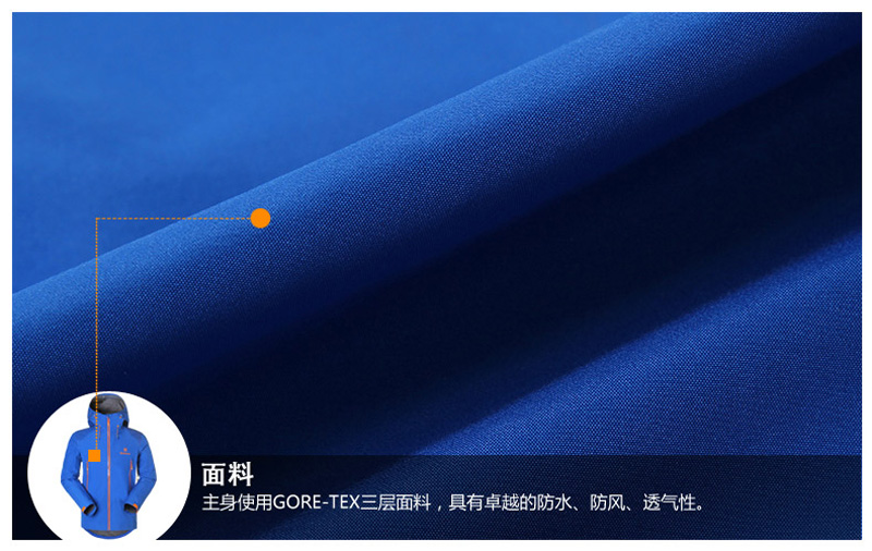 探路者TABC92046-A11X