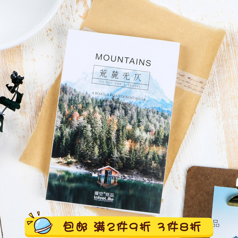 Desert without a dragonfly, art small fresh and beautiful nature snow mountain landscape travel message card postcard 30