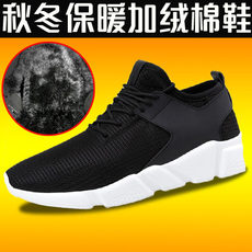 2018 new summer couple breathable shoes wild men's Korean version of the trend of casual shoes sports men's shoes tide shoes
