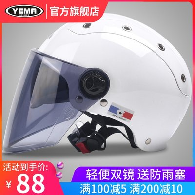 Mustan electric car helmet men and women summer light half helmet double eyeglasses anti-UV sunscreen battery hard hat
