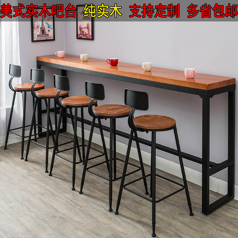 Solid Wood Bar Table Tall Table Bar Table Retro Cafe Wall