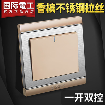 International electrician wall 86 home light light switch panel single single open dual control 1 open one open switch