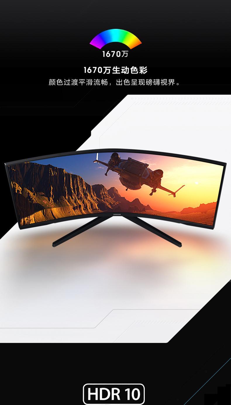 三星英寸带鱼屏准电竞曲面显示器高清液晶电脑游戏屏幕玄龙骑士臺式外接详细照片