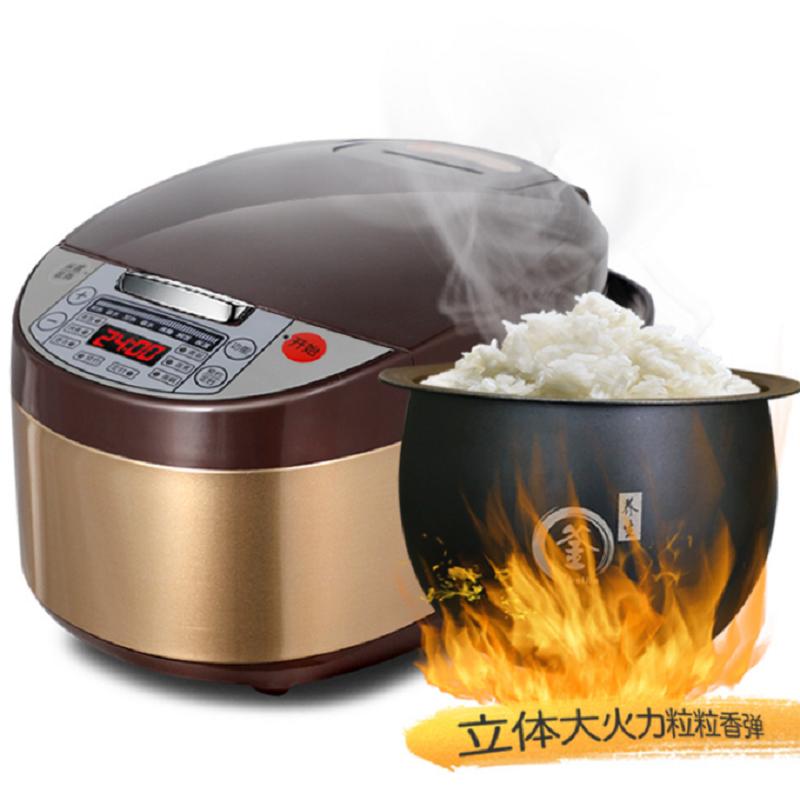 禾的电饭煲家用迷你电饭锅小型煮饭1-2人3-4人智能全自动多功能