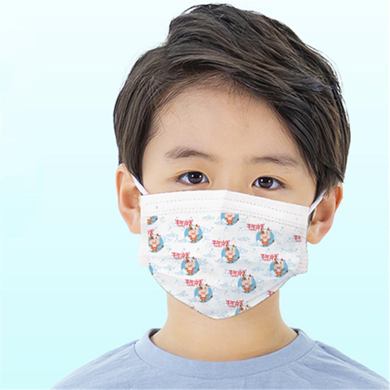 100只儿童一次性三层医用外科口罩