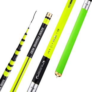 飞鲨鱼竿手竿碳素超轻超硬大物竿