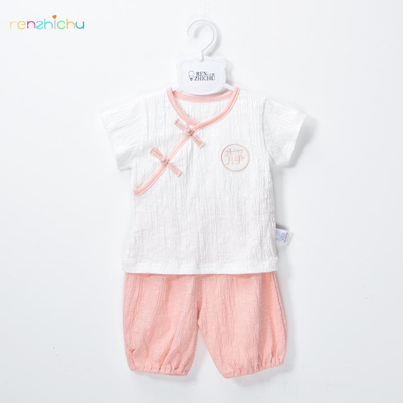 婴儿短袖套装纯棉夏季儿童衣服男童短裤女童T恤0-1-3-2岁宝宝夏装