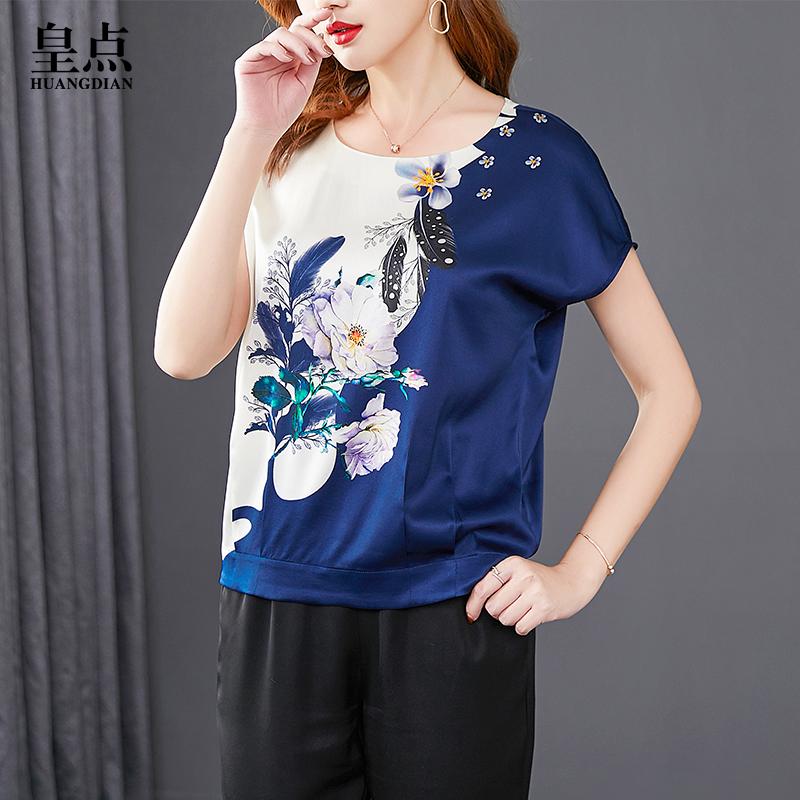 杭州短袖丝绸上衣女2020新款中老年宽松印花桑蚕丝T恤真丝重磅夏