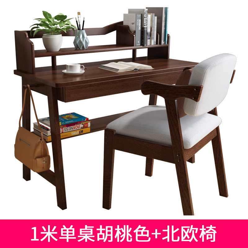 1 METER SINGLE TABLE WALNUT COLOR + NORDIC CHAIR SPOT SPEED