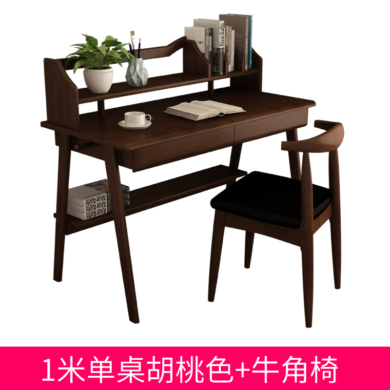 1 METER SINGLE TABLE WALNUT COLOR + HORN CHAIR SPOT SPEED