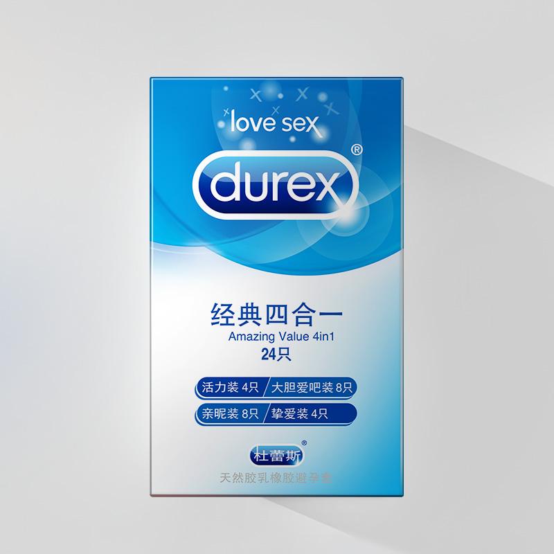 (过期)durex杜蕾斯官方旗舰店 【杜蕾斯】经典四合一装避孕套24只 券后39.9元包邮