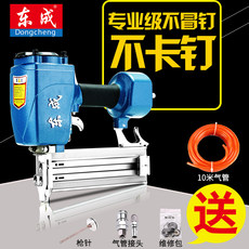 Dongcheng air nail gun pneumatic code nail steel nail shooting nail mosquito nail f30t50 straight nail gun decoration woodworking row nail special gun