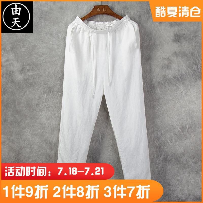 亚麻筒裤裤夏季休闲裤宽松直男士薄款长裤棉麻裤男裤子透气沙滩裤