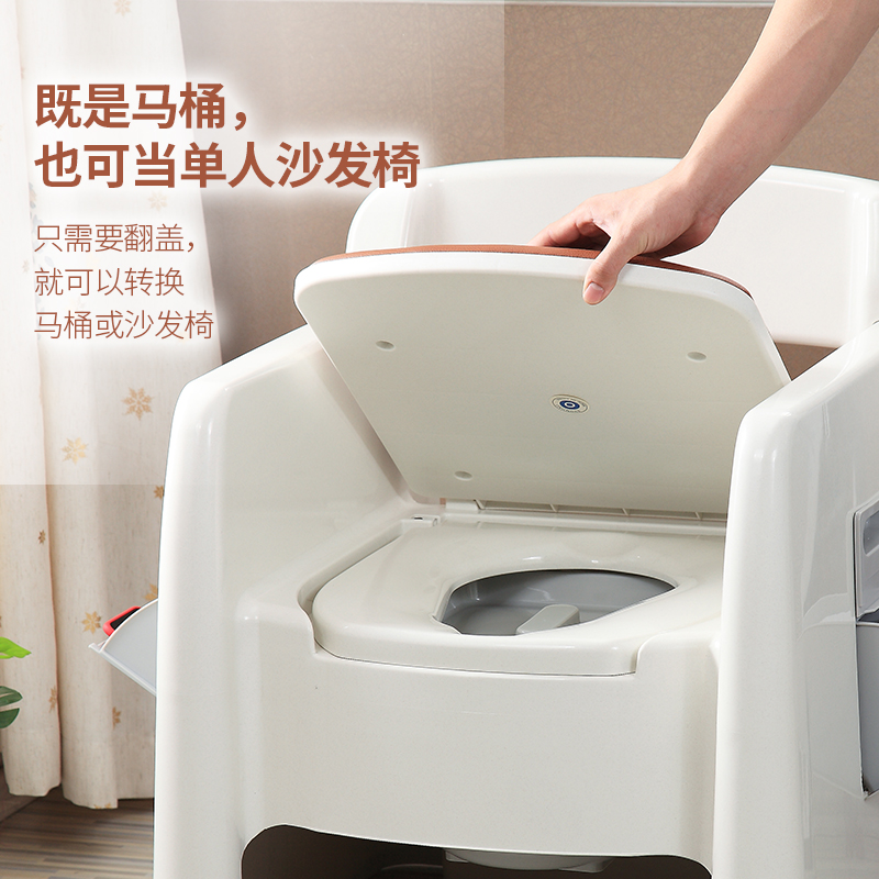 Old man reinforcement handrail toilet home pregnant woman toilet ...