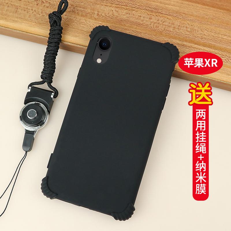 【苹果XR-6.1】二代气囊-绅士黑+挂绳+纳米膜