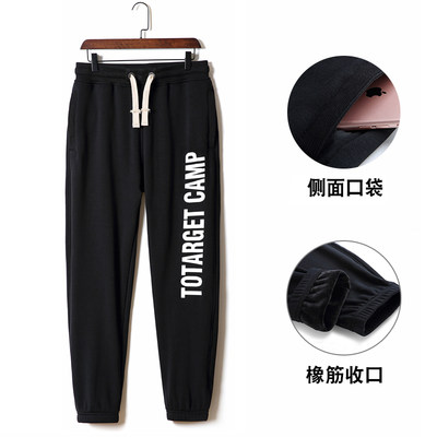 New style sports pants men's trousers youth summer thin section Korean casual pants loose large size closing guard pants