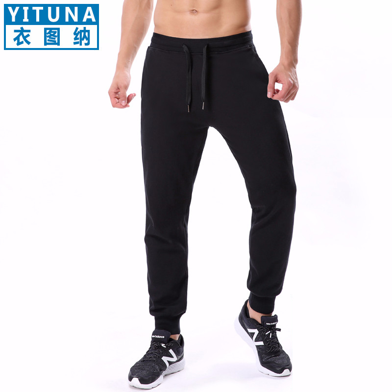 Summer Sports Pants Men Trousers Cuffs Pure Cotton Han Edition Feet Thin Section Beam Foot