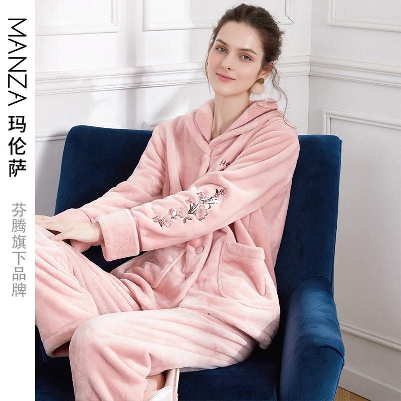 芬腾旗下 玛伦萨 玉兔绒刺绣 女式家居服套装 天猫优惠券折后¥99包邮(¥219-120)多款可选