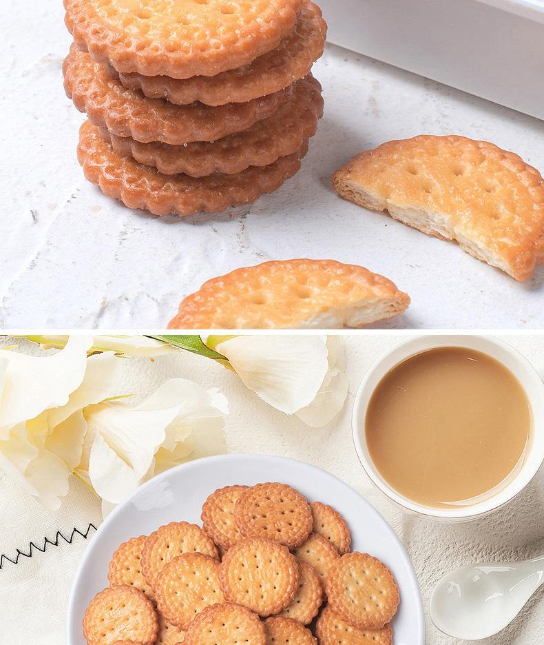 【拍6件】日本海盐饼干100g*6袋