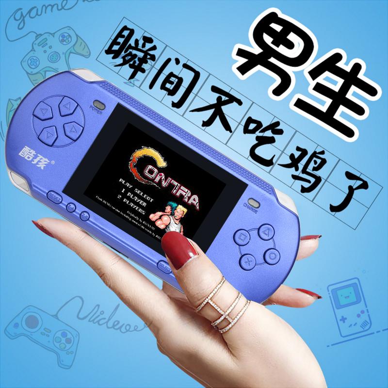 Trẻ em mát mẻ lắc âm thanh cầm tay game console cầm tay mini retro hoài cổ fc thẻ con đôi trận sạc Tetris máy để gửi bạn trai quà tặng