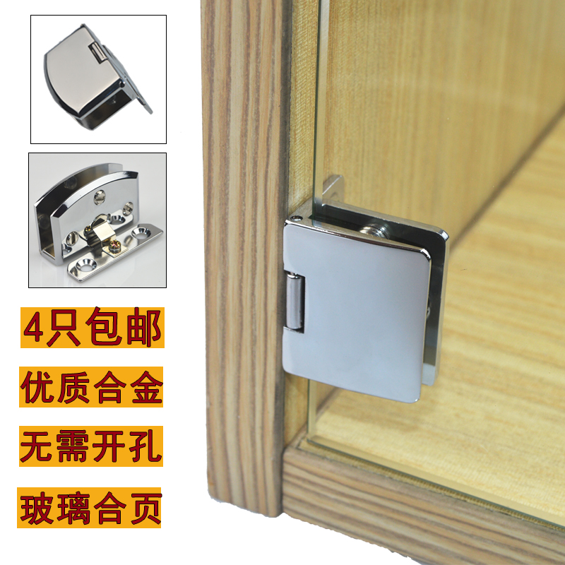Usd 535 Glass Cabinet Door Hinge Free Opening Glass Hinge Wine
