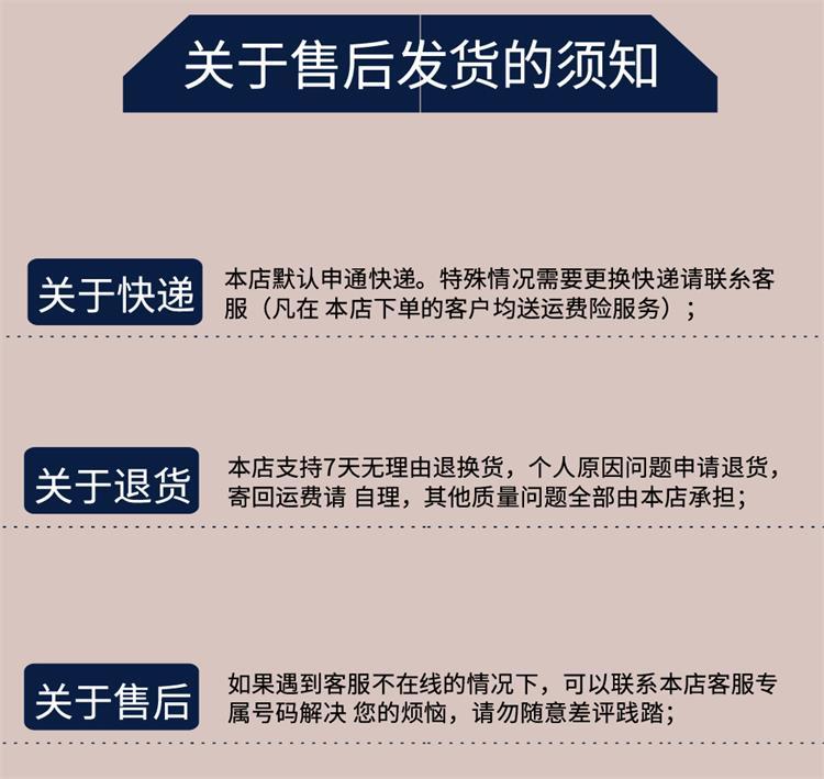 中國代購|中國批發-ibuy99|夏季韩版印花女睡衣性感吊带无袖针织甜美家居服薄款套装