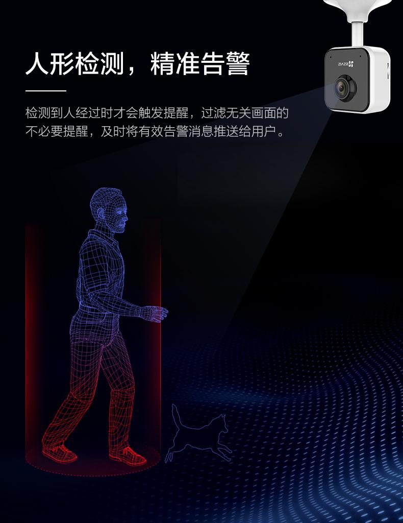 萤石C1HC高清无线家用监控摄像头200万