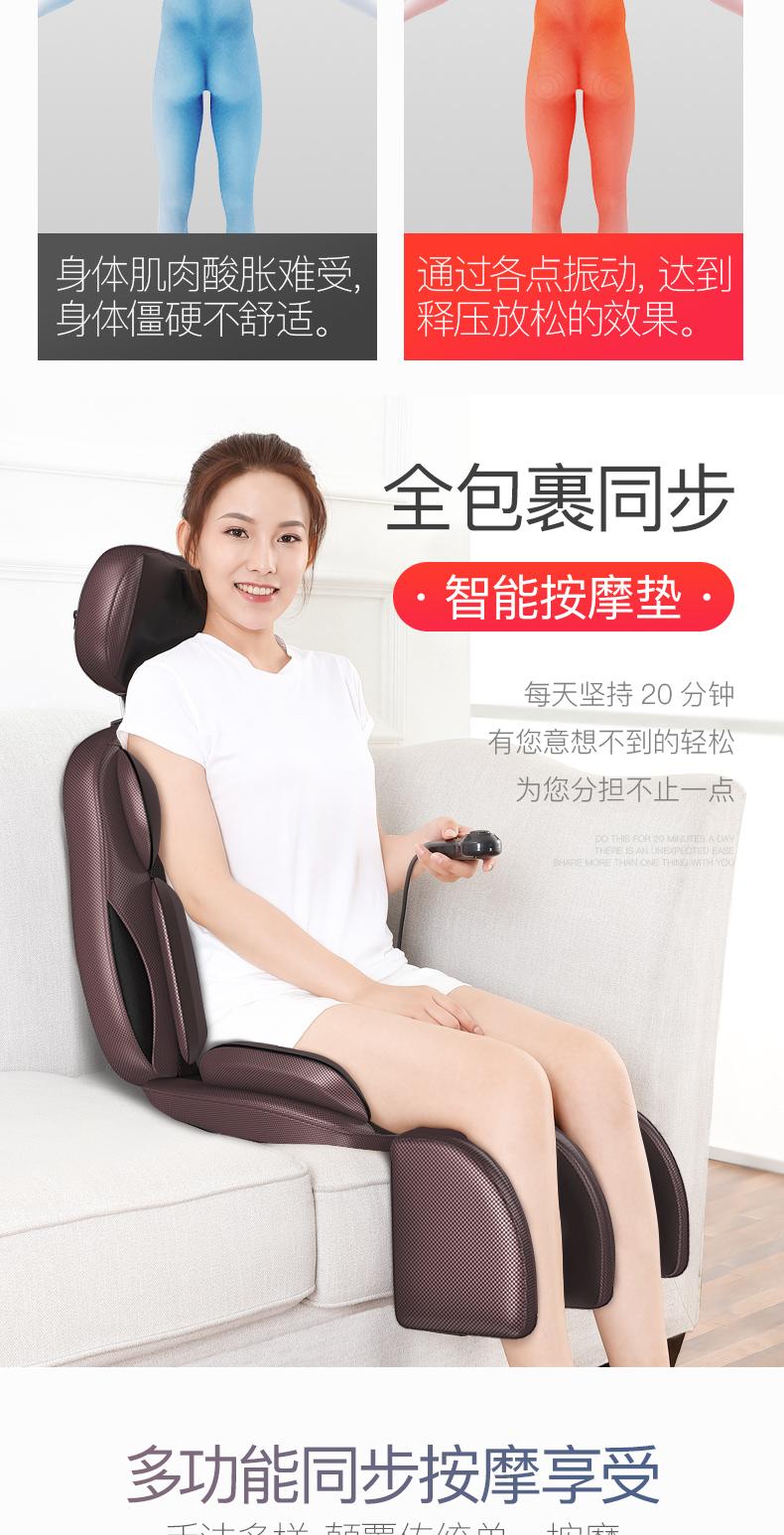 本博肩颈椎按摩器仪颈部腰部肩部背部多功能全身揉捏家用电动椅垫